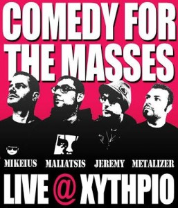 """Comedy for the masses"" ένα μουσικό stand up comedy"