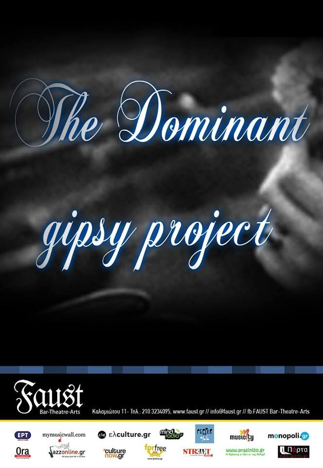 Dominant gipsy project