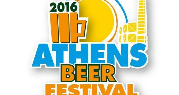 Athens Beer Festival