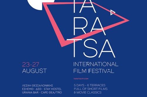 Taratsa International Film Festival